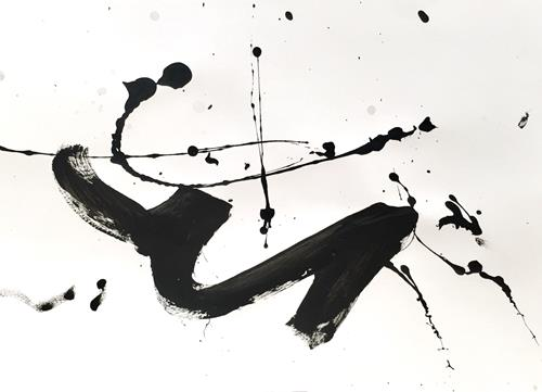 Christel Haag, Now What, Abstract art, Contemporary Art