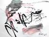 Christel Haag, Morgen ist ein neuer Tag, Abstract art, Contemporary Art