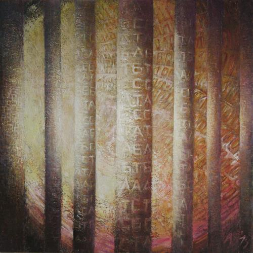 Arthur Schneid, Die Säulen der NSA, Technology, Miscellaneous, Contemporary Art, Abstract Expressionism