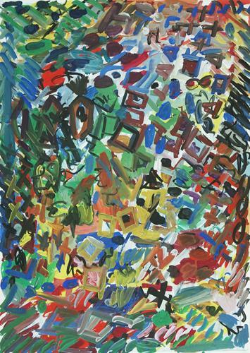 Yuriy Samsonov, Wie viele Buchstaben., Abstract art, Landscapes, Abstract Expressionism