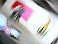 Reiner-Poser-Movement-Contemporary-Art-Spurensicherung