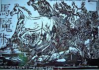 Gautam-Mythology-Animals-Land-Modern-Age-Abstract-Art
