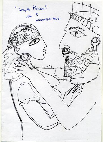 Jean-Pierre CHEVASSUS-AGNES, COUPLE DE PERSES, Mythology, People: Couples, Classicism