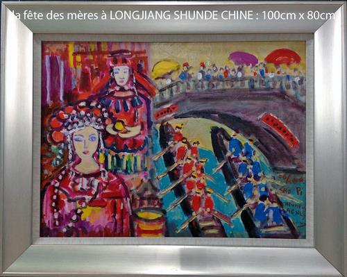 Jean-Pierre CHEVASSUS-AGNES, SHUNDE  LONGJIANG  CHINE  SOLO  EXHIBITION, Poetry, Mythology, Neo-Expressionism