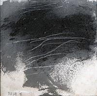 Rolf-Bloesch-1-Poetry-History