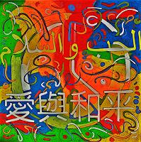 Detlev-Eilhardt-1-Decorative-Art-Symbol-Modern-Age-Pop-Art